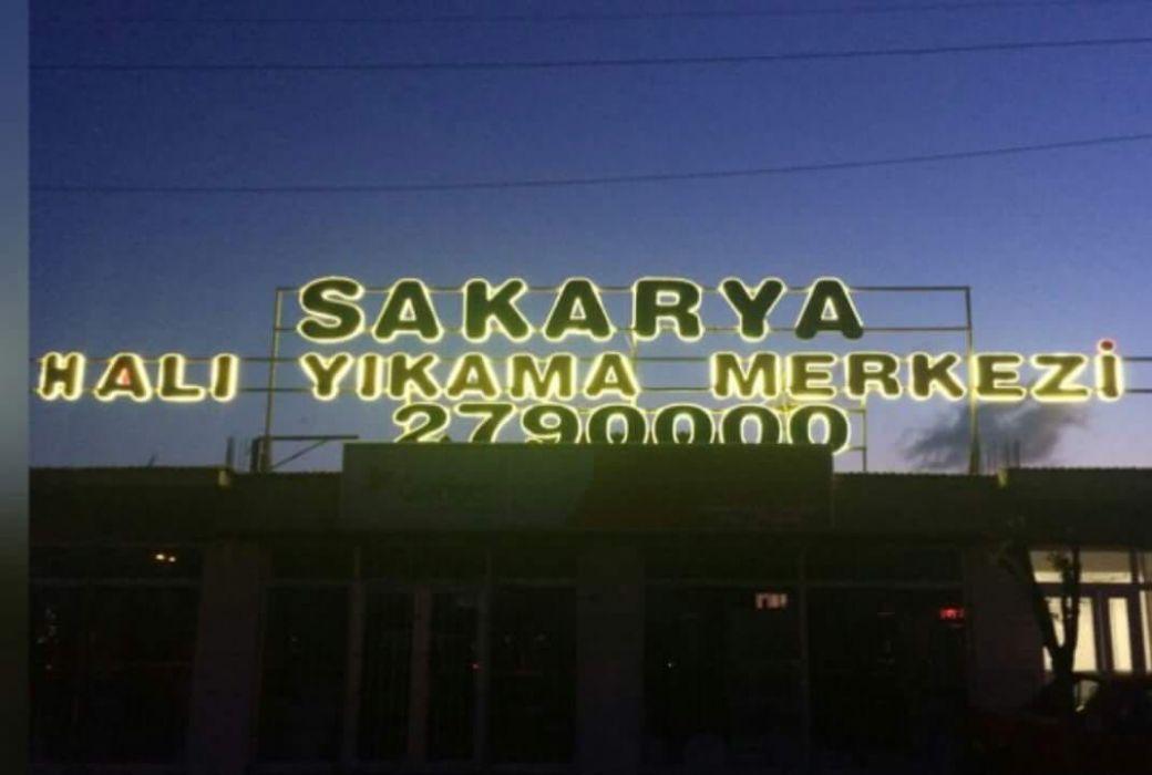 http://sakaryahaliyikama.com.tr/